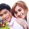 AB Normal - Even Though It's Wrong, I Still Love You (Ost. Ngao Jai (2015))