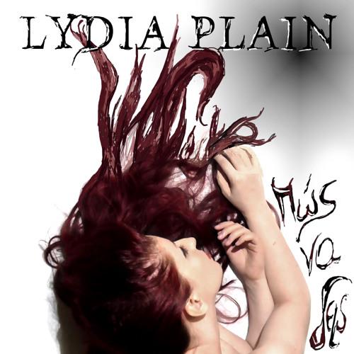 Lydia Plain - Πώς να δεις
