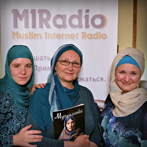 В гостях у Мусульманки - Мужчина ищет женщину