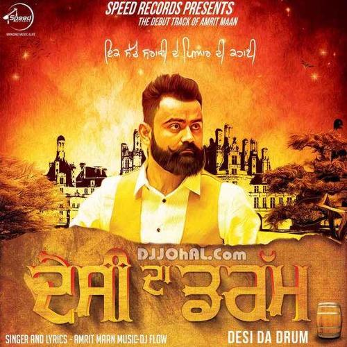 No Need Full Punjabi Song Mp3 Download: DESI DA DRUM - AMRIT MAAN FT. DJ RB