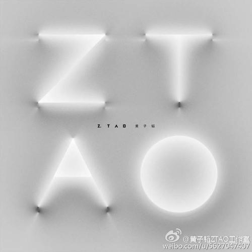Alone - Z.TAO