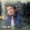 Mil Kay Bhi Hum Na Mile