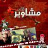 مهرجان مشاوير غناء بولا ريمكس و عبدالله و  رودريجو توزيع دجي بولا ريمكس