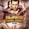 Chicken KUK - DOO - KOO VIDEO Song - Mohit Chauhan, Palak Muchhal - Salman Khan - Bajrangi Bhaijaan mp3
