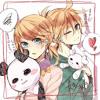 Len and Rin - Suki Kirai