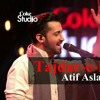 Taj dar e Haram (COKE STUDIO SEASON 8) Atif Aslam mp3