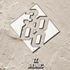 TZ - Ironic [Free Download]