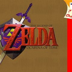 Legend of Zelda - Ocarina of Time: Title Theme