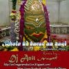 Bhole Ki Barat Aa Gayi (Dubdefault Mix) Sahi Savari Special Dj Anil Nagar