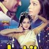 Kiska Rasta Dekhe - Kishore Kumar (Cover)