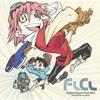 FLCL OST - The Pillows - Hybrid Rainbow
