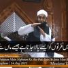 India Pakistan Me Nafraton Ko Aise Pala Jata He Jaise Maa Bache Ko Palti He - Maulana Tariq Jameel