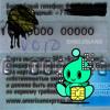 Thaiboy Digital(+ECCO2K&bladee) - Visa (prod. Yung Gud)