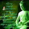 Mantra Of Avalokiteshvara - Medicine Buddha Mantra - AUDIO - MP3.mp3