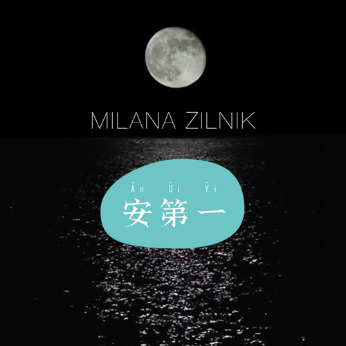 Dark Side Of The Moonlight - Free Download (Milana Zilnik - Moonlight Stroll - An Di Yi Remix)