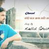 Download Bazm-E-Yaraan Season 1_Koi Paas aaya Savere Savere_Kallol Mp3