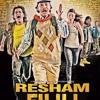 Resham Filili Remix (Kukere Riddim)Nepali Dance Song