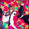 【Kagamine Len】Revolution Nature- The Great King Epidemic