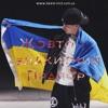 Жовто-блакитний прапор(Ification beats) www.seen-trick.com.ua
