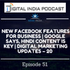 DIGITAL MARKETING UPDATES – 20 | Episode - 51