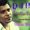 Wen Weela Giyada Patan D J Hash In The Mix