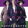 'Oh Freedom' Suffragette Official UK trailer