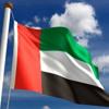 -اوبريت يوم العز - اماراتي - تحياتي في يوم العز