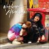 Download Lagu I'm Sorry I Love You (OST. Instrumental)
