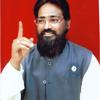Aa Daras Dikha De Gurudev - Deepanjali Bhajanamrit Guru Aradhana[www.MP3Fiber.com]
