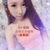 DJ煜翔 - 芷晴生日特輯 (64kbps低音質試聽版) mp3