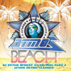 ATMOZ BEACH : DJ Peter Hubeny 2e RETRO Set @ Baouzza 23082015