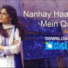 Nanhay Haathon Mein Qalam - Aima Baig _(ISPR)