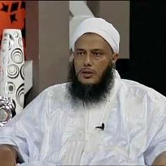 أعدد نفسك للموت | محمد الحسن ولد الددو الشنقيطي