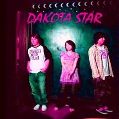 Dakota Star - Regret