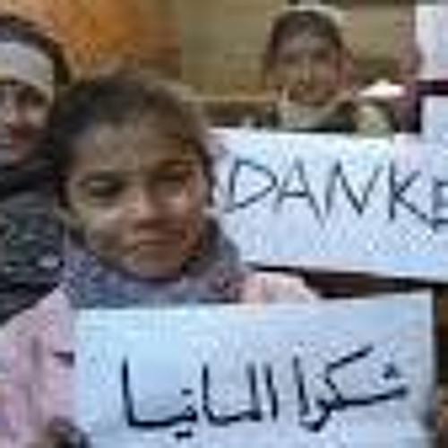 ألمانيا تلغي بصمة دبلن عن اللاجئين السوريين
