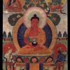 Amitabha Mantra/Sonam Djorfal Rinpoche