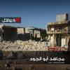 Download تنظيم داعش يفجّر سيارة مفخخة في مدينة مارع.. ويسّيطر على 4 قرى في ريف حلب الشمالي Mp3