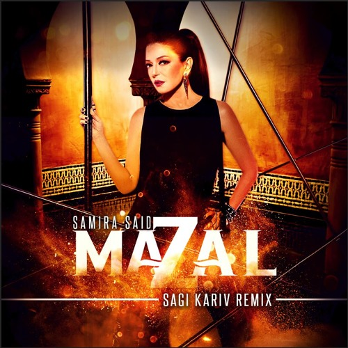 samira said mazal mp3 gratuit