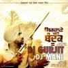 Sirhane Pyi Bandook - Harvi Ft Dj Gurjit Dj Mani