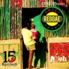 Kissusenti - Sweet Reggae Sound Mixtape - 2015