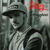 01 Pilbeg - Религия (ft. ZuMa)