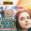 Baaton Ko Teri ¦ Arijit Singh
