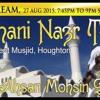 Intro - Qari Ahsan Mohsin Qasmi Programme