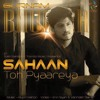 Sahan Toh Pyaareya | Gurnam Bhullar | Latest Punjabi Songs 2015 | New Punjabi Songs | Trendz Music