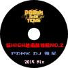 狂HIGH越南鼓特輯 NO.2 PDMK DJ 發呆 2015 Mix0828 64Kbps