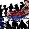 Akame Ga Kill Opening 2 Hip Hop Remix (Liar Mask)