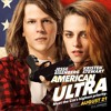 American Ultra SPOILER FREE Review