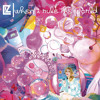 Liz - When I Rule The World (Instrumental)