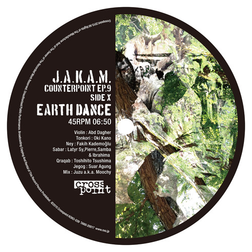 J.A.K.A.M. / EARTH DANCE