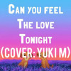 Elton John - Can You Love Me Tonight [Cover: Yuki M]